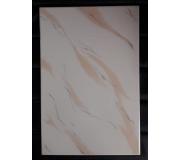Керамическая стеновая плитка 2201 200x300