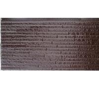 Фасадная панель Ханьи Maple A1G8-001 3800x380x16/0,23 мм
