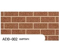 Панель облицовочная ханьи Г2 цвет AE10-002 3800x380x16 мм