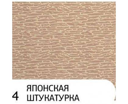 Панель облицовочная ханьи Г2 цвет AE7-004 3800x380x16 мм