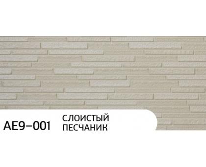 Панель облицовочная ханьи Г2 цвет AE9-001 3800x380x16 мм