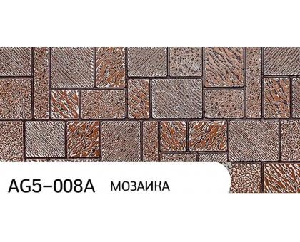 Панель облицовочная ханьи Г2 цвет AG5-008A 3800x380x16 мм