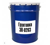 Грунтовка ЭП-0263 (красн-корич.) 1уп-60кг