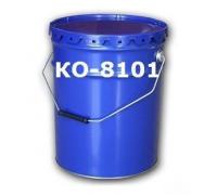 Эмаль КО-8101 (серебристо-сер.) 1уп-40кг