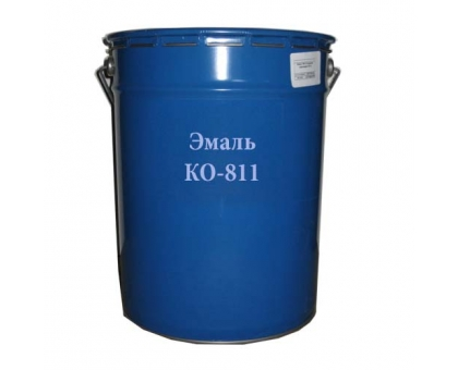 Эмаль КО-811 (бел.,красн.,чёрн.) 1уп-55кг