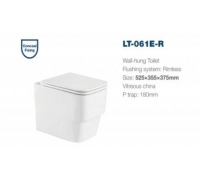 Унитаз-подвесной безободковый, вып 90 гр., белый LT061E-R 525x355x375 с UF крышкой, микролифт