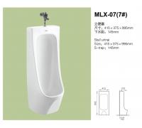 Писсуар MLX-07 без обвязки 415X375x995