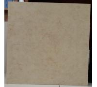 Керамогранит SH9901 бежевый матовый 600x600x9,5