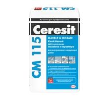 Ceresit см 115 Клей для мозаики и мрамора (белый) для внутренних и наружных работ 25 кг