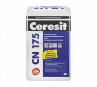 Ceresit сn 175 Универсальная самовыравнивающаяся смесь для пола 3-60 мм 25 кг