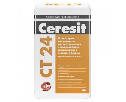 Ceresit ст 24 Штукатурка с перлитом 20 кг внутр. и наруж.