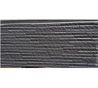 Фасадная панель Ханьи Maple AK8-001 3800x380x16/0,23 мм