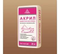 Шпатлевка сухая Акрил для внутренних и наружных работ белая 20кг