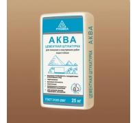 Штукатурка цементная «Аква» для наружных и внутренних работ, водоотталкив. (до 30 мм.)  25кг