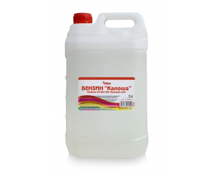 Бензин «Калоша» канистра 10л
