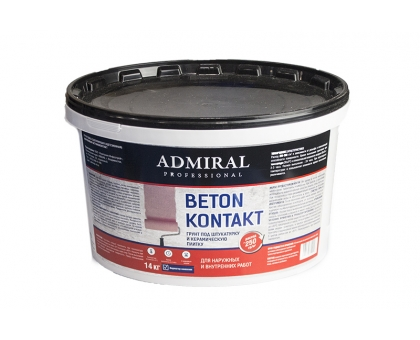 Бетоноконтакт ADMIRAL 14кг