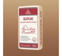 Клей для ячеистого бетона и газоблока «Блок» 25кг