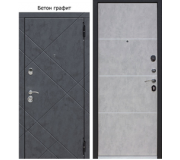 Металлическая дверь Бруклин Бетон пепельный 2050x860(960)x90мм наполнение пенополистирол