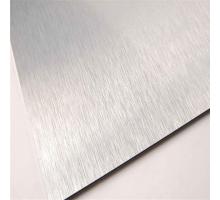 Алюкобонд Alcodome Г4 1,5x4,0 толщ 3мм царапанное серебро