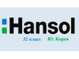 Паркет HANSOL 8мм Корея