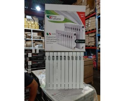 Радиатор чугунный ЕВРО 300 теплоотдача 85
