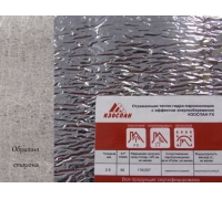 Изоспан (Россия) FX (отражающая тепло-гидро-пароизоляция), 30000x1200x2 мм, 1/36