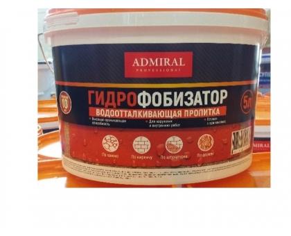 Гидрофобизатор ADMIRAL акриловый 1л