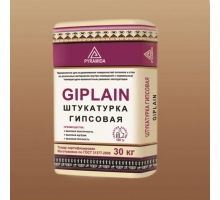 Гипсовая штукатурка «GipLain» Старт 30кг