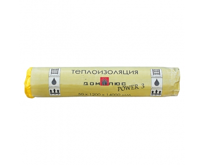 Теплоизоляция ДОМ ПЛЮС 50x1200 мм 14 м 10 кгм3 (вес рулона 8,6кг)