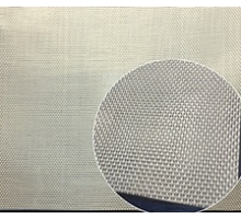 Пленка Лайнтекс, НГ,ширина 2,04м, рул(50м) для вентфасада