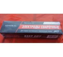 Электрод АДМИРАЛ 2,5мм (5 кг/1 уп), J422 1-4 Китай