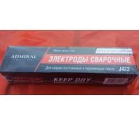 Электрод АДМИРАЛ 3,2мм (5 кг), J422,  1-4 Китай