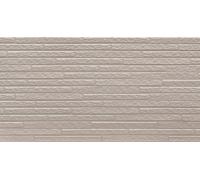 Панель облицовочная ханьи Г2 цвет AE17-001 3800x380x16 мм