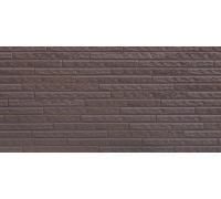 Панель облицовочная ханьи Г2 цвет AG17-002 3800x380x16 мм
