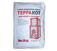 Смесь глино-шамотная Терракот с содерж. ГЛИНЫ КАОЛИНОВОЙ 99,9% 20 кг 1-56шт