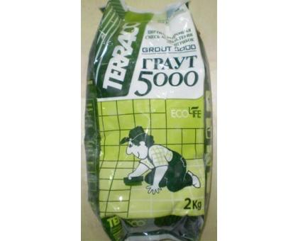 Затирка Terraco grout 5000 2 кг цветная