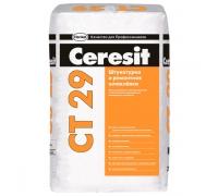 Штукатурка цементная Ceresit ст 29 наруж и внутр 25 кг