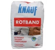 Штукатурка РотБанд (30кг) КНАУФ
