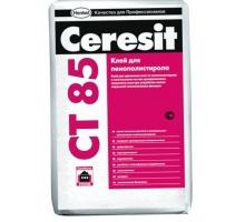 Штукатурно-клеевая смесь Ceresit СТ 85  25кг