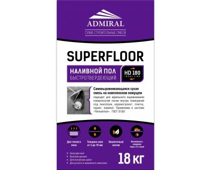 Наливной пол ADMIRAL Суперфлор быстротвердеющий 18кг слой 3-70мм
