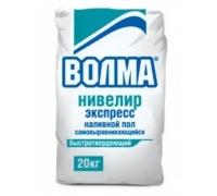 Наливной пол Волма-Нивелир Экспресс (5-80мм) 20 кг