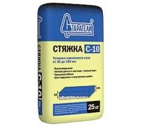 СТАРАТЕЛИ Стяжка для пола С10 , 25 кг пал48