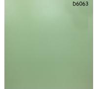 Керамогранит D6063 600х600х9мм
