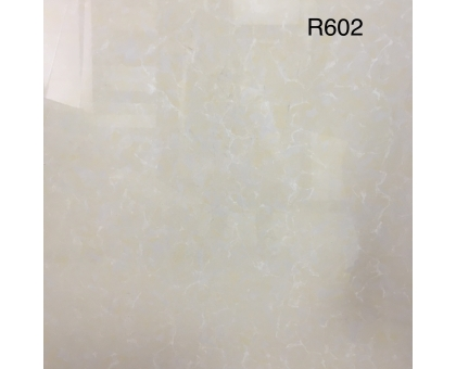 Керамогранит глазур. R602 беж.желт. мрамор (600x600) 1.44м2 1уп-4шт