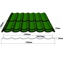 Металлочерепица Монтеррей толщина-0,4мм, ширина-1180x1100мм, Длина волны 420-7020мм
