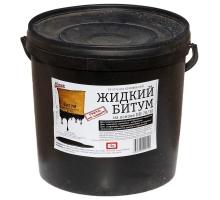 Жидкий битум 30л. на основе БН 70-33
