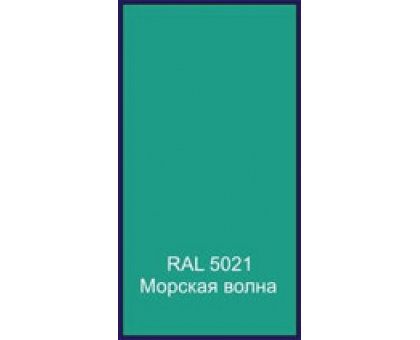 Сайдинг Корабельная доска толщина-0,45мм, ширина-263(238)мм, Длина-6000мм RAL 5021