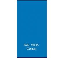 Сайдинг Корабельная доска толщина-0,45мм, ширина-263(238)мм, Длина-6000мм RAL 5005
