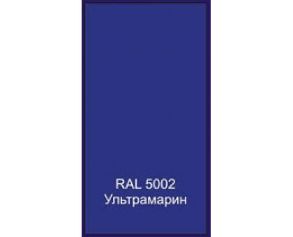 Сайдинг Корабельная доска толщина-0,45мм, ширина-263(238)мм, Длина-60000мм RAL 5002