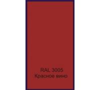 Сайдинг Корабельная доска толщина-0,45мм, ширина-263(238)мм, Длина-6000мм RAL 3005